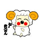 関西弁のママのあるある「ひつじママ」(個別スタンプ:07)