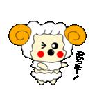 関西弁のママのあるある「ひつじママ」(個別スタンプ:08)
