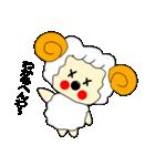 関西弁のママのあるある「ひつじママ」(個別スタンプ:09)