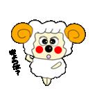 関西弁のママのあるある「ひつじママ」(個別スタンプ:10)