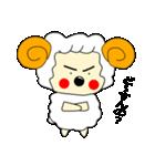 関西弁のママのあるある「ひつじママ」(個別スタンプ:13)