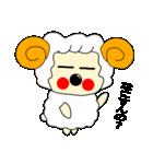 関西弁のママのあるある「ひつじママ」(個別スタンプ:14)