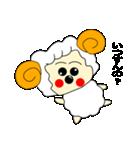 関西弁のママのあるある「ひつじママ」(個別スタンプ:15)