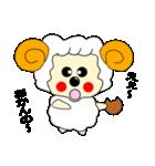 関西弁のママのあるある「ひつじママ」(個別スタンプ:19)