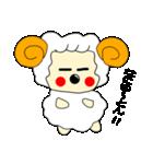 関西弁のママのあるある「ひつじママ」(個別スタンプ:20)