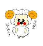 関西弁のママのあるある「ひつじママ」(個別スタンプ:21)