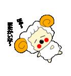 関西弁のママのあるある「ひつじママ」(個別スタンプ:22)