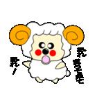 関西弁のママのあるある「ひつじママ」(個別スタンプ:23)