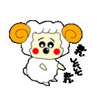 関西弁のママのあるある「ひつじママ」(個別スタンプ:24)
