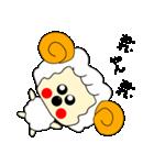 関西弁のママのあるある「ひつじママ」(個別スタンプ:25)