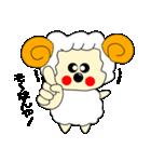 関西弁のママのあるある「ひつじママ」(個別スタンプ:26)