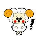 関西弁のママのあるある「ひつじママ」(個別スタンプ:28)