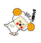 関西弁のママのあるある「ひつじママ」(個別スタンプ:29)