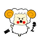 関西弁のママのあるある「ひつじママ」(個別スタンプ:31)