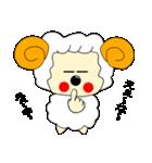 関西弁のママのあるある「ひつじママ」(個別スタンプ:32)