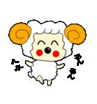 関西弁のママのあるある「ひつじママ」(個別スタンプ:33)
