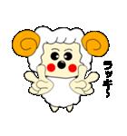 関西弁のママのあるある「ひつじママ」(個別スタンプ:34)