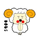関西弁のママのあるある「ひつじママ」(個別スタンプ:36)