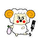 関西弁のママのあるある「ひつじママ」(個別スタンプ:37)