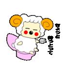関西弁のママのあるある「ひつじママ」(個別スタンプ:40)