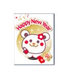 お正月・新年にうれしいコトバ-チョコくま-(個別スタンプ:1)