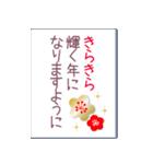 お正月・新年にうれしいコトバ-チョコくま-(個別スタンプ:2)