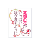 お正月・新年にうれしいコトバ-チョコくま-(個別スタンプ:3)