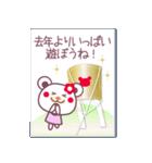 お正月・新年にうれしいコトバ-チョコくま-(個別スタンプ:4)