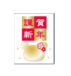 お正月・新年にうれしいコトバ-チョコくま-(個別スタンプ:5)