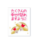 お正月・新年にうれしいコトバ-チョコくま-(個別スタンプ:6)