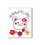 お正月・新年にうれしいコトバ-チョコくま-(個別スタンプ:7)