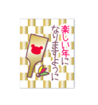 お正月・新年にうれしいコトバ-チョコくま-(個別スタンプ:8)