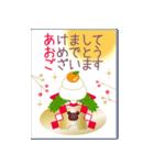 お正月・新年にうれしいコトバ-チョコくま-(個別スタンプ:9)