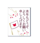 お正月・新年にうれしいコトバ-チョコくま-(個別スタンプ:10)