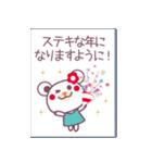 お正月・新年にうれしいコトバ-チョコくま-(個別スタンプ:11)