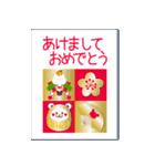 お正月・新年にうれしいコトバ-チョコくま-(個別スタンプ:25)