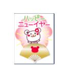 お正月・新年にうれしいコトバ-チョコくま-(個別スタンプ:27)