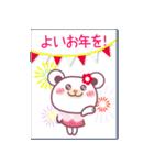 お正月・新年にうれしいコトバ-チョコくま-(個別スタンプ:36)