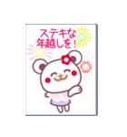 お正月・新年にうれしいコトバ-チョコくま-(個別スタンプ:37)