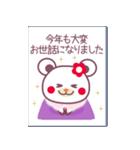 お正月・新年にうれしいコトバ-チョコくま-(個別スタンプ:39)