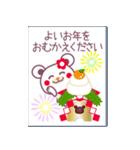 お正月・新年にうれしいコトバ-チョコくま-(個別スタンプ:40)