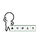 まとめ人間のスタンプ②(個別スタンプ:02)