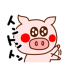 キラキラぷー的生活(個別スタンプ:1)