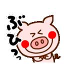 キラキラぷー的生活(個別スタンプ:3)