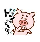 キラキラぷー的生活(個別スタンプ:4)