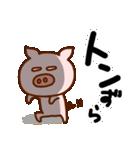 キラキラぷー的生活(個別スタンプ:5)