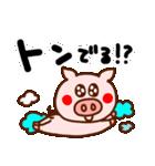 キラキラぷー的生活(個別スタンプ:6)