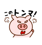 キラキラぷー的生活(個別スタンプ:8)