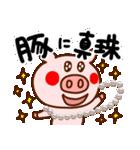 キラキラぷー的生活(個別スタンプ:10)