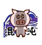 キラキラぷー的生活(個別スタンプ:11)